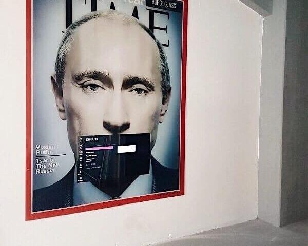 Это была обложка журнала Time (Нью- Йорк) в декабре 2007 года